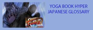 Yoga Book Hyper Translations