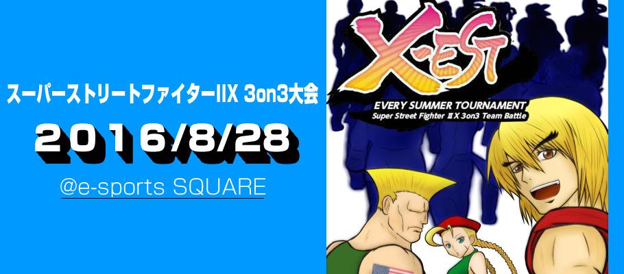X-EST banner