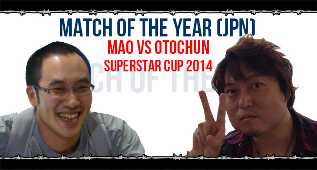 2014 Awards Match of the Year Japan