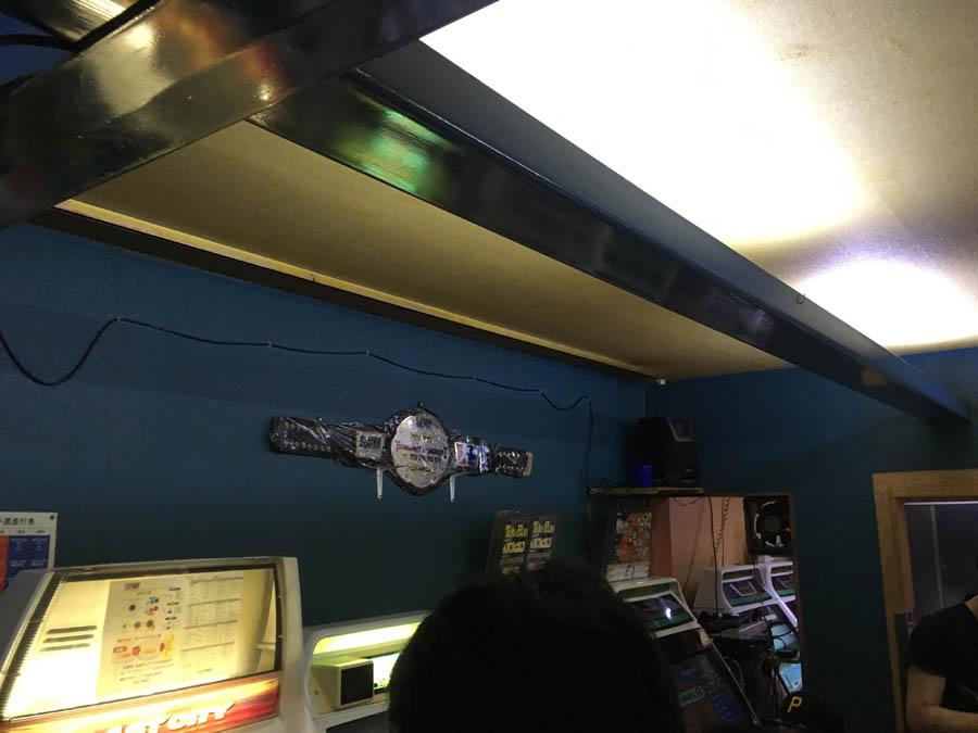 q-chubu-setup2