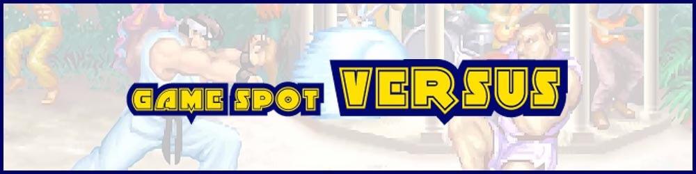 Gamespot Versus April 25, 2017